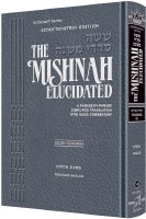 Schottenstein Edition Mishnah Elucidated Tohoros Volume 5 [Hardcover]