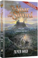 The Year of the Sword [Hardcover]