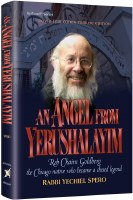 An Angel from Yerushalayim [Hardcover]