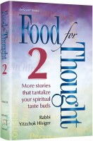 Food For Thought Volume 2 [Hardcover]
