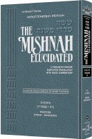 Schottenstein Edition Mishnah Elucidated Tohoros Volume 6 Mesechtos Niddah and Machsirin [Hardcover]