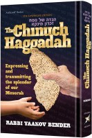The Chinuch Haggadah [Hardcover]