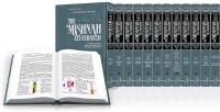 Schottenstein Edition Mishnah Elucidated Complete 23 Volume Set [Hardcover]