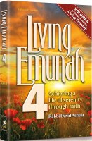 Living Emunah Volume 4 Pocket Size [Hardcover]