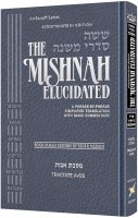 Schottenstein Edition Mishnah Elucidated Avos Mid Size [Hardcover]