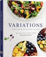 Variations Cookbook [Hardcover]