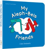 My Aleph-Beis Friends [BoardBook]