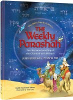 The Weekly Parashah Sefer Bereishis Jaffa Family Edition [Hardcover]