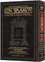 Schottenstein Edition Ein Yaakov Berachos Volume 1 Daf 2a-30b Chapters 1-4 [Hardcover]