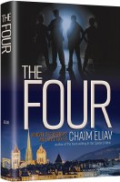 The Four [Hardcover]