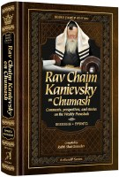 Rav Chaim Kanievsky on Chumash Devarim [Hardcover]