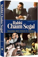 Rabbi Chaim Segal [Hardcover]