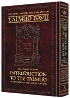 Schottenstein Talmud Bavli Introduction to the Talmud English Daf Yomi Size [Hardcover]
