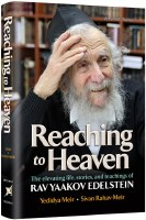 Reaching to Heaven [Hardcover]