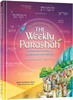 The Weekly Parashah Sefer Shemos Jaffa Family Edition [Hardcover]