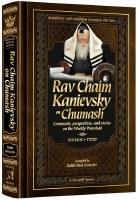 Rav Chaim Kanievsky on Chumash Shemos [Hardcover]