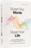 Master Your Words Master Your Life Pocket Size [Hardcover]