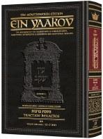 Schottenstein Edition Ein Yaakov Berachos Volume 2 Daf 30b-64a Chapters 5-9 [Hardcover]