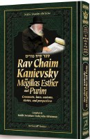 Rav Chaim Kanievsky on Megillas Esther and Purim [Hardcover]