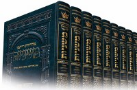 The Ryzman Edition Hebrew Mishnah Complete Set [Hardcover]