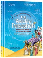 The Weekly Parashah Sefer Bamidbar Jaffa Family Edition [Hardcover]