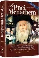 The Pnei Menachem [Hardcover]