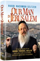 Our Man in Jerusalem [Hardcover]
