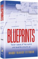 Blueprints [Hardcover]