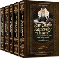 Rav Chaim Kanievsky on Chumash 5 Volume Slipcased Set [Hardcover]