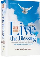 Live The Blessing [Hardcover]