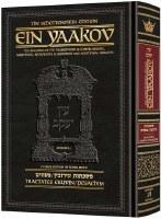Schottenstein Edition Ein Yaakov Eruvin Pesachim [Hardcover]