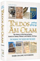Toldos Am Olam [Hardcover]