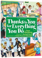 Thanks To You For Everything You Do [Hardcover]