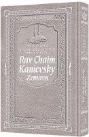 Rav Chaim Kanievsky on Zemiros Jaffa Family Edition Silver [Hardcover]