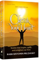 Chizuk For Your Heart [Hardcover]