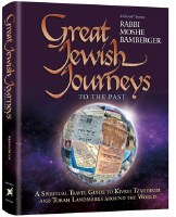 Great Jewish Journeys To The Past [Hardcover]