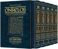 Targum Onkelos 5 Volume Slipcased Set Zichron Meir Edition [Hardcover]