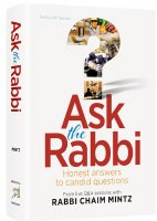 Ask the Rabbi [Hardcover]