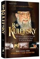 Rav Kulefsky [Hardcover]