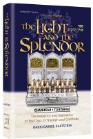 The Light and the Splendor [Hardcover]