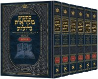 Czuker Edition Mikra'os Gedolos Hebrew Kesuvim 6 Volume Set Full Size [Hardcover]