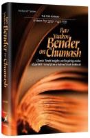 Rav Yaakov Bender on Chumash [Hardcover]
