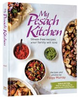 My Pesach Kitchen Cookbook [Hardcover]