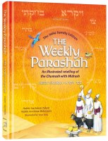 The Weekly Parashah Sefer Vayikra Jaffa Family Edition [Hardcover]