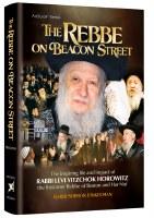 The Rebbe on Beacon Street [Hardcover]