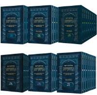 The Ryzman Edition Hebrew Mishnah Pocket Size Complete Set [Paperback]