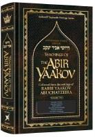 Teachings of The Abir Yaakov Volume 2 [Hardcover]