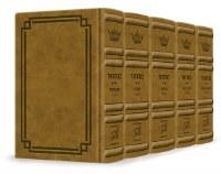 Artscroll Machzorim 5 Volume Set Hebrew English Full Size Signature Leather Collection Desert Camel Ashkenaz