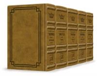 Artscroll Interlinear Machzorim Schottenstein Edition 5 Volume Set Signature Leather Collection Full Size Camel Leather Ashkenaz