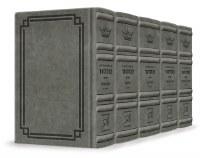 Artscroll Interlinear Machzorim Schottenstein Edition 5 Volume Set Signature Leather Collection Full Size Glacier Grey Leather Ashkenaz